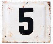 Eski emaye metal plaka ile 5 numaralı — Stok fotoğraf
