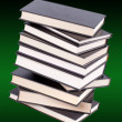 Hardcover Books — Stock Photo