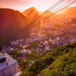 Stock Photo: Urca