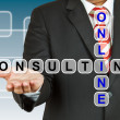 Stock Photo: Businessmwith wording Online Consulting