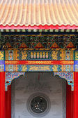 Front Chinese Temple — Stock Photo