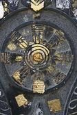 石板材与寺庙的分界标记 — 图库照片