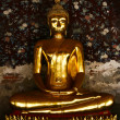 Golden Smile Buddha Statue in a Temple in Thailand — Stock Photo #19689731