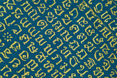 Fabric Textile Texture with ancient Thai letter — Stock Photo