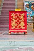 Donation rutan i kinesiskt tempel — Stockfoto