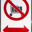 No trolley allowed, sign — Stock Photo #24302909