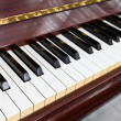 Piano Key — Stock Photo #24586537