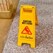 Wet floor caution sign on floor - Stock Photo