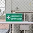 Stock Photo: Warning sign, safety first