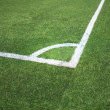 Stock Photo: Corner line on soccer field