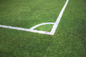 Corner line on soccer field — Stock Photo