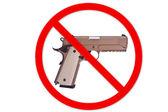 允许没有武器 — 图库照片