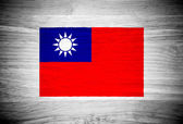 Taipei flag on wood texture — Stock Photo