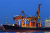 Container Cargo in twilight — Stock Photo