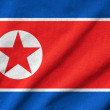 Ruffled North Korea Flag — Stock Photo