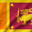 Ruffled Sri Lanka Flag — Stock Photo