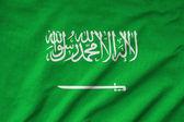 Ruffled Saudi Arabia Flag — Stock Photo