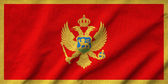 Ruffled Montenegro Flag — Stock Photo
