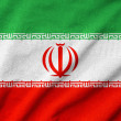 Ruffled Iran Flag — Stock Photo
