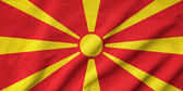 Ruffled Macedonia Flag — Stock Photo