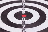 Bulls eye target — Stock Photo