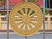 Buddhist wheel symbol — Stock Photo