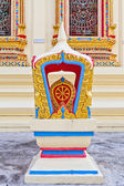 Boundary marker of a temple — Stockfoto