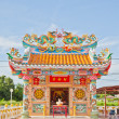 Beautiful Chinese Temple — Stok Fotoğraf #38565899