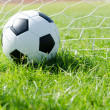 Close-up of a soccer ball — Stock Photo