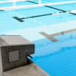 Swimming Pool with stair. — Stock Photo #41642563