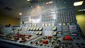 Průmyslová továrna — Stock fotografie