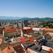 Stock Photo: View of Klagenfurt