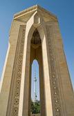 Baku věčný plamen památník — Stock fotografie