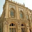 Scientific Academy in Baku — Stock Photo #18569135