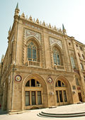 Scientific Academy in Baku — Stock Photo