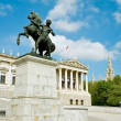 Royalty-Free Stock Photo: Detail of the Austrian Parliament