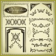 Set of decorative design elements, vintage - Stock Vector
