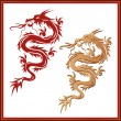 Set of dragons - symbol of oriental culture — Stock Vector