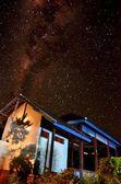 Milky way at Rinjani mount. Indonesia. — Stock Photo
