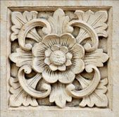 Sculpture of flower in framing. — Stock Photo