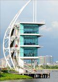Putrajaya lake unique building. — Stock Photo