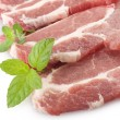 Pork beef — Stock Photo