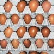 Eggs stored 5 — Stock Photo #12733997