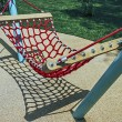 Stock Photo: Hammock for kids