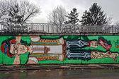 граффити 1 — Стоковое фото