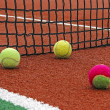Stock Photo: Tennis Balls-1