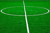 Synthetic sports field 56 — Stock Photo