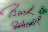 Tillbaka till skolan 1 — Stockfoto