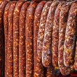 Stock Photo: Romanisausages (carnati), smoked and dried-1