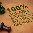 Stock Photo: Sustainable Developpement